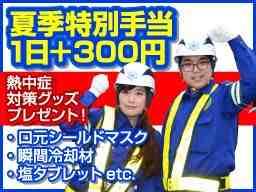 日清警備東京株式会社