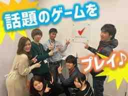 株式会社デジタルハーツ福岡Lab.