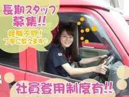 鉾田郵便局 勤務地;子生郵便局