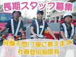 受付:鉾田郵便局