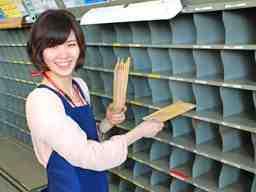 美浜郵便局