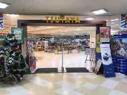 TSUTAYA バロー戸田店