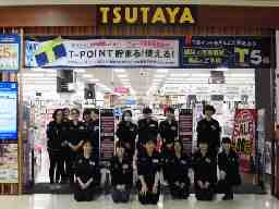 TSUTAYA ウイングタウン岡崎店