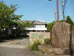 社会福祉法人 奈良市和楽園