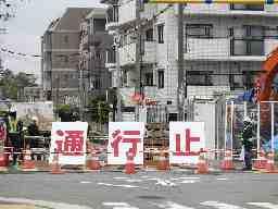 株式会社 新京王綜合警備