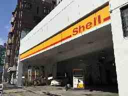 内外礦油株式会社