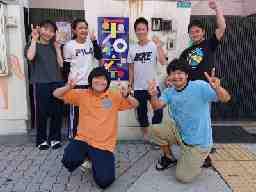 社会福祉法人 日本ヘレンケラー財団