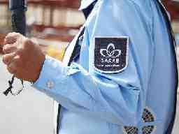 株式会社SAKAE
