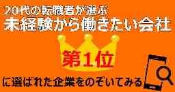 ワールドコーポレーション/World Corporation Co.Ltd.