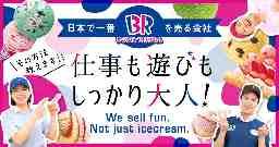イッツ・コーポレーション株式会社
