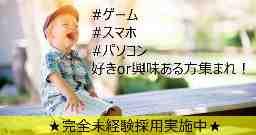 株式会社アルファ・プランニング