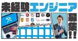 株式会社エージェント CS事業部