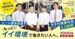 トヨタ部品兵庫共販株式会社