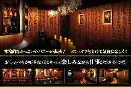 兎茶屋 BUNNY CAFE