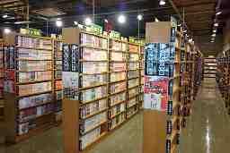 メディアボム 衣山店