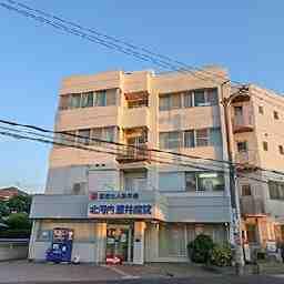 病院 藤井