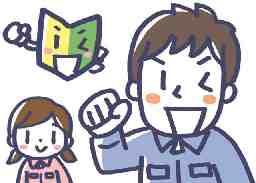 モトキ商事有限会社