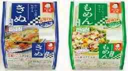 タカノフーズ栃木株式会社