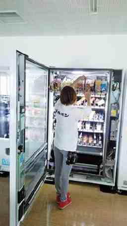 株式会社ブルボン 自動販売機課 ※足立サービスステーション