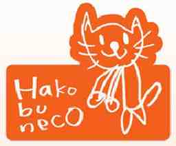 Hakobuneco 八王子店