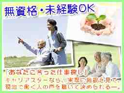 株式会社kotrio T102973