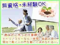 株式会社kotrio X119073