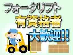 UTコミュニティ株式会社 S-2340-A