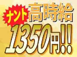 UTコミュニティ株式会社 S-261-A