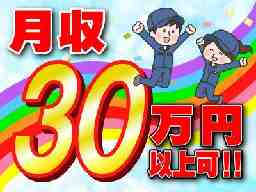 UTコミュニティ株式会社 E-760