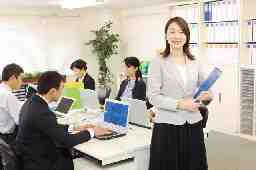 公益財団法人 日本中毒情報センター 本部事務局
