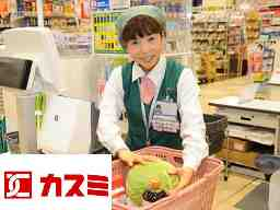 フードスクエアカスミ水戸赤塚店