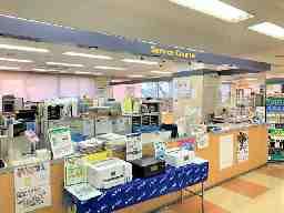 東京経済大学生活協同組合 購買書籍部