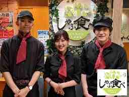 しゃぶ食べ マルイ錦糸町店