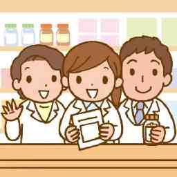 フォレスト薬局