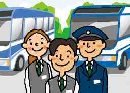 株式会社 東埼玉観光バス
