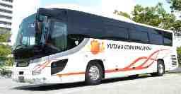 ユタカ交通株式会社 バス部