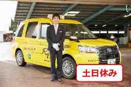 岡山交通株式会社 本社