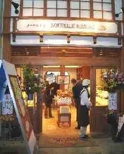 ヌーベルマリー駒川店