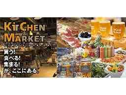 Kitchen&Market