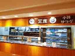 東京ビジネスサービス株式会社 新宿区 官公庁内食堂