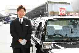 洛東タクシー株式会社