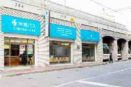 神姫バス株式会社 三宮バスターミナル 乗車券販売窓口係員 フルタイム勤務