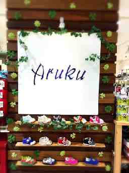 Arukuエブリア店