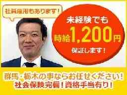株式会社デルタプロモーション 東京営業所