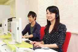 株式会社TOP LIFE 横浜支店