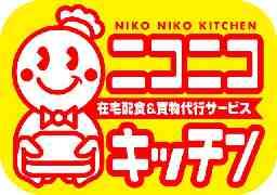 ニコニコキッチン 高崎東店
