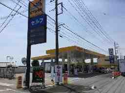 株式会社吉田石油店