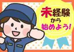 株式会社トーコー 神戸支店