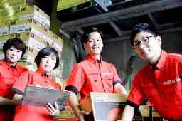 コカ・コーラ ボトラーズジャパン株式会社 東予セールスセンター