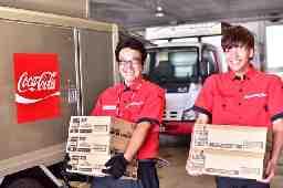 コカ・コーラ ボトラーズジャパンベンディング株式会社 鶴見セールスセンター